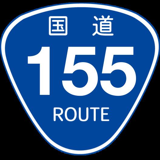 f:id:japan_route:20190724191111p:plain