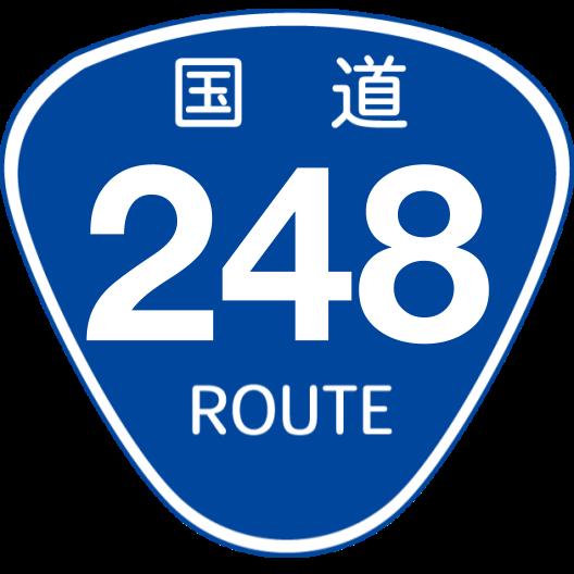 f:id:japan_route:20190724191117p:plain