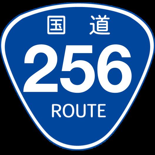 f:id:japan_route:20190724191119p:plain