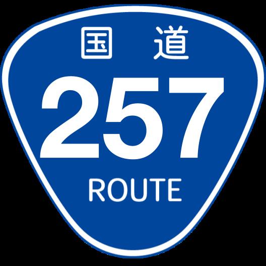 f:id:japan_route:20190724191134p:plain