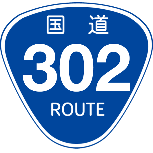 f:id:japan_route:20190724191208p:plain