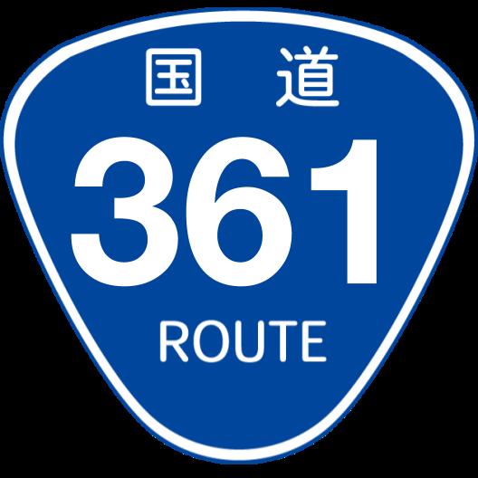 f:id:japan_route:20190724191217p:plain