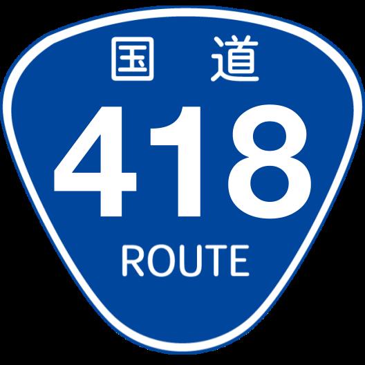 f:id:japan_route:20190724191225p:plain