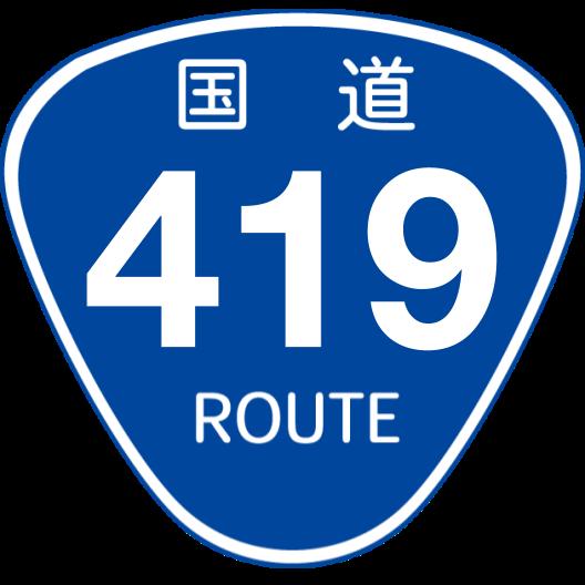 f:id:japan_route:20190724191226p:plain