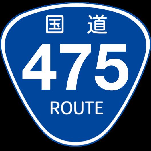 f:id:japan_route:20190724191239p:plain