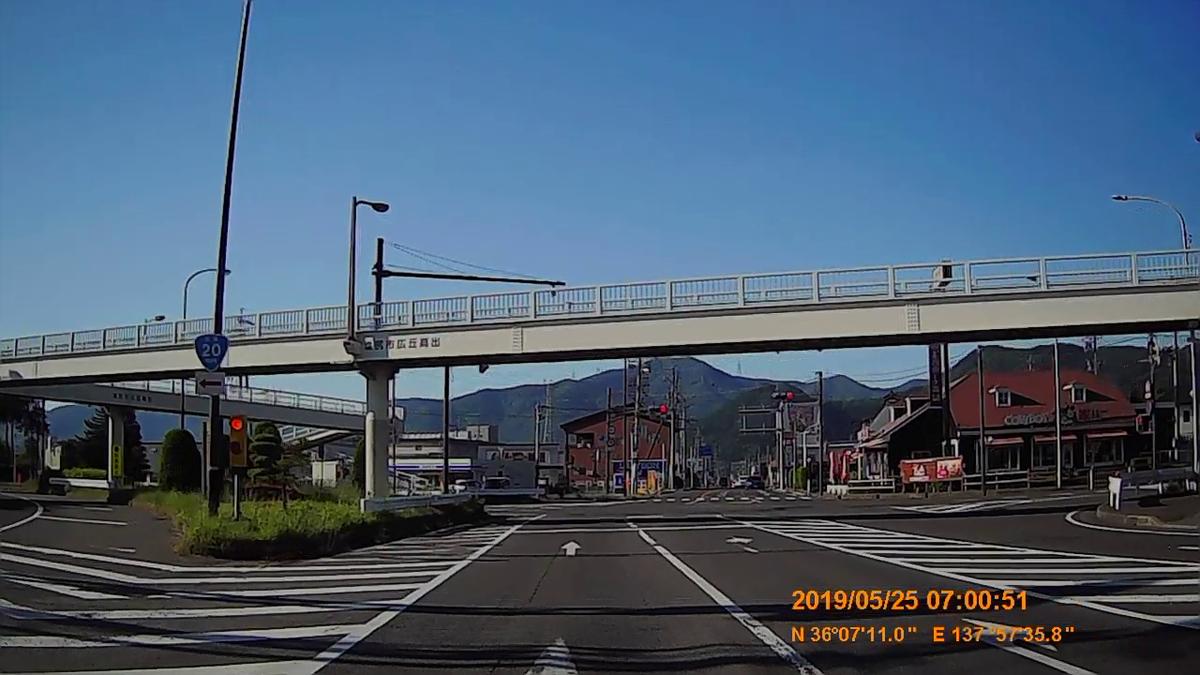 f:id:japan_route:20190724194358j:plain