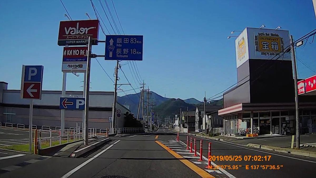 f:id:japan_route:20190724194901j:plain