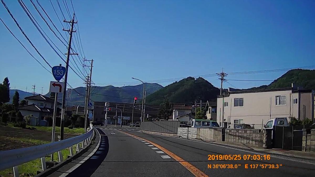 f:id:japan_route:20190724194913j:plain
