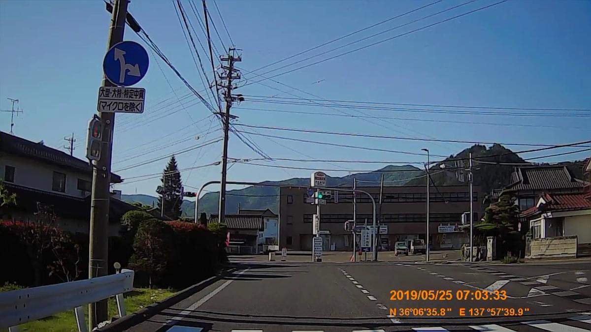 f:id:japan_route:20190724194914j:plain