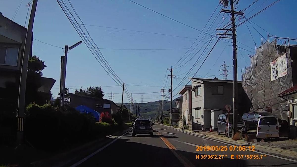 f:id:japan_route:20190724195109j:plain