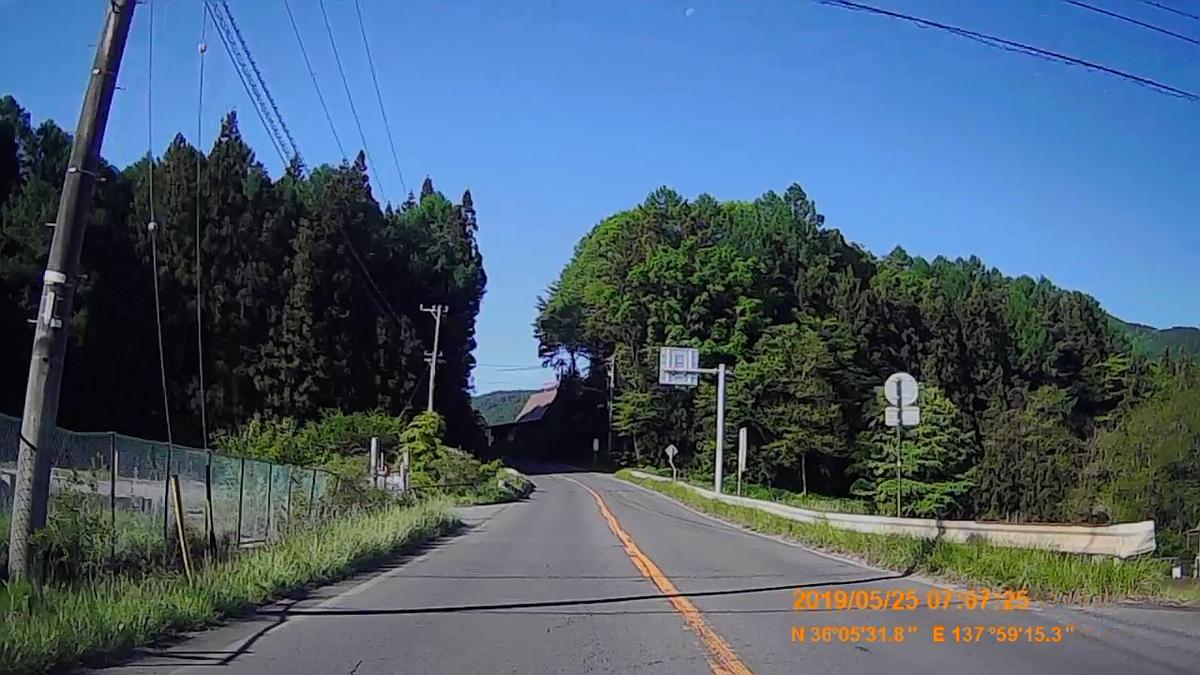 f:id:japan_route:20190724195153j:plain