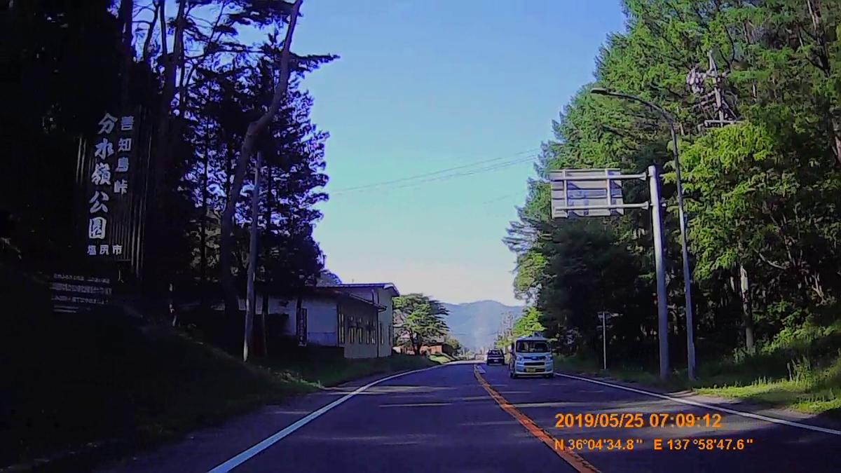 f:id:japan_route:20190724195228j:plain