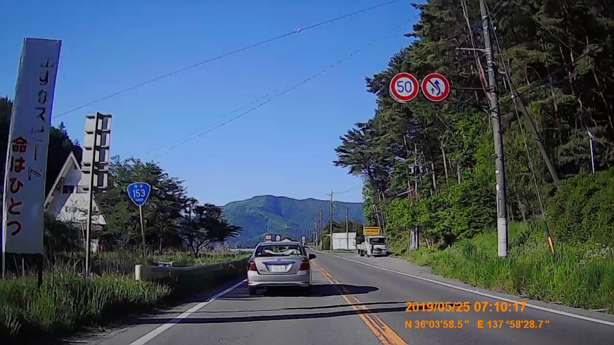 f:id:japan_route:20190724195335j:plain