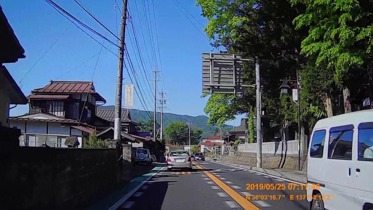 f:id:japan_route:20190724195344j:plain