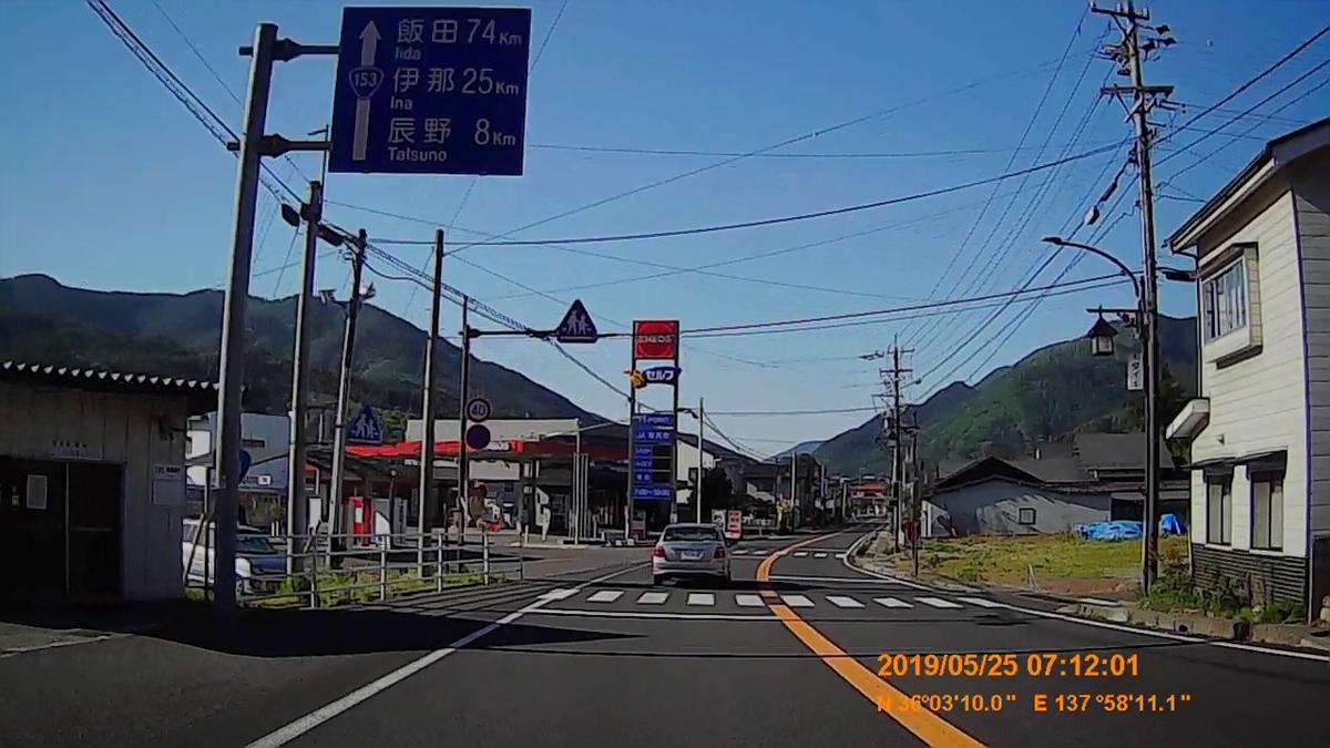 f:id:japan_route:20190724195357j:plain