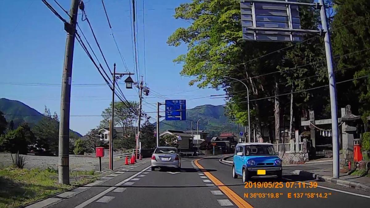 f:id:japan_route:20190724195407j:plain