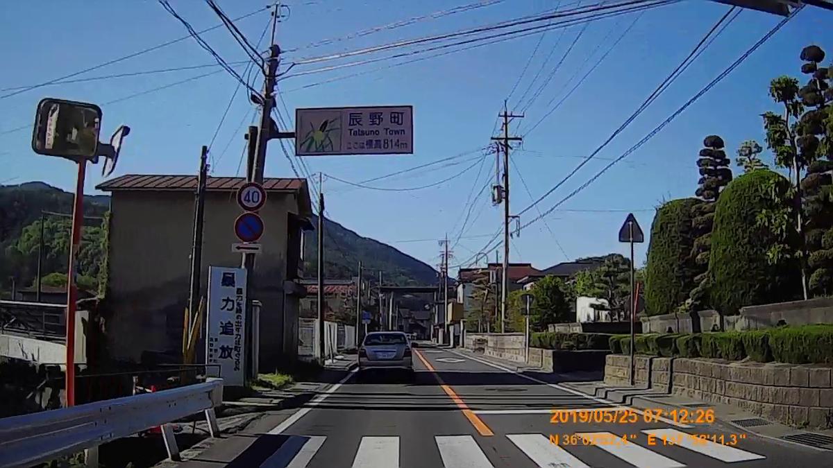 f:id:japan_route:20190724195701j:plain