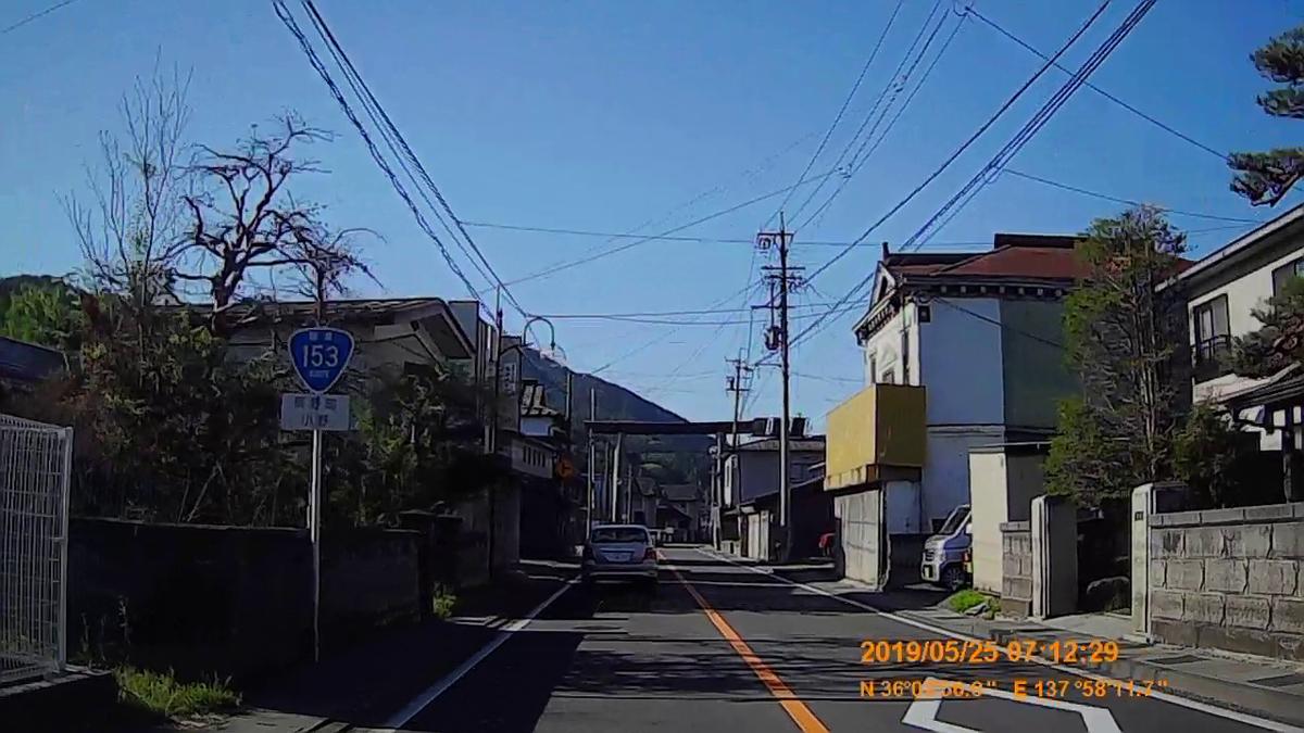 f:id:japan_route:20190724195731j:plain