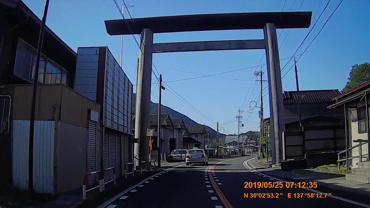 f:id:japan_route:20190724195740j:plain