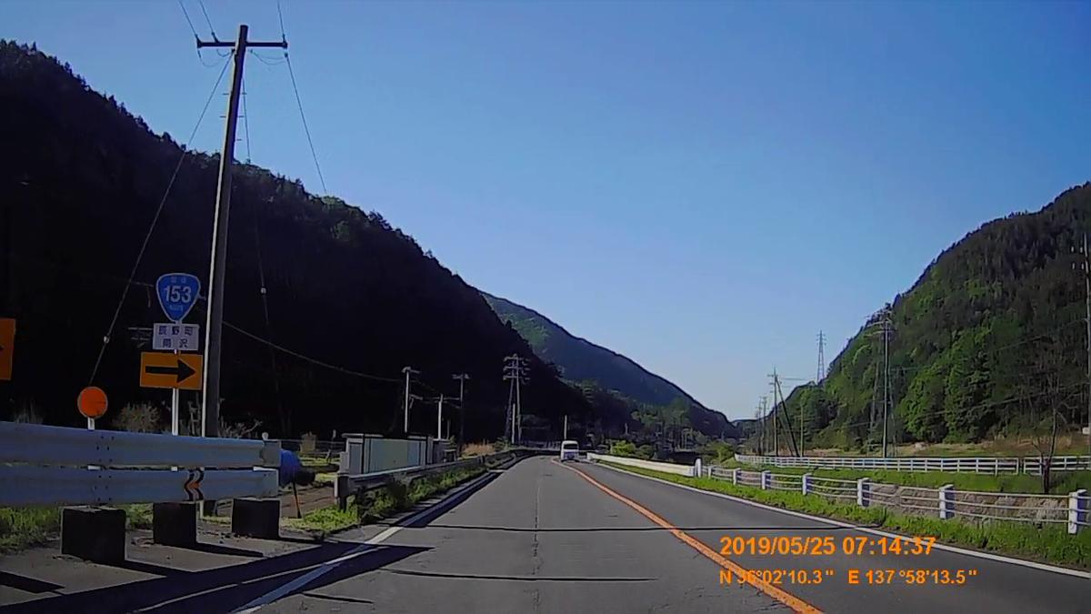 f:id:japan_route:20190724200349j:plain