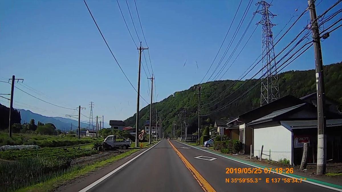 f:id:japan_route:20190724200503j:plain