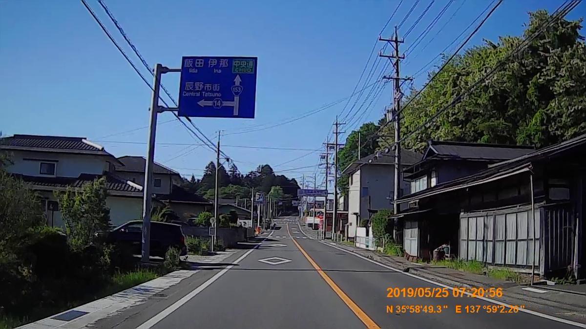 f:id:japan_route:20190724200512j:plain