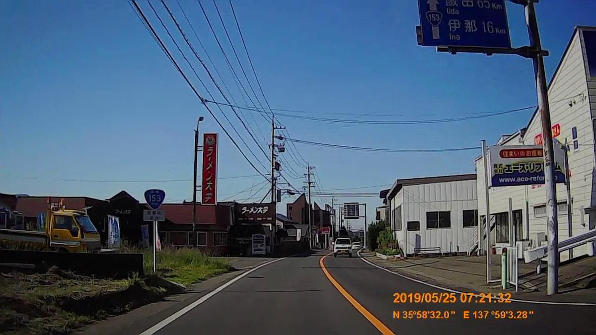 f:id:japan_route:20190724200520j:plain