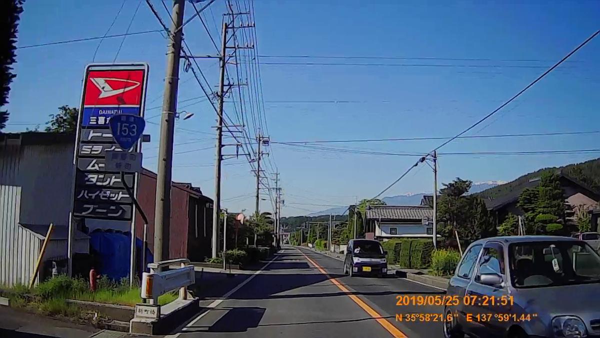 f:id:japan_route:20190724200528j:plain