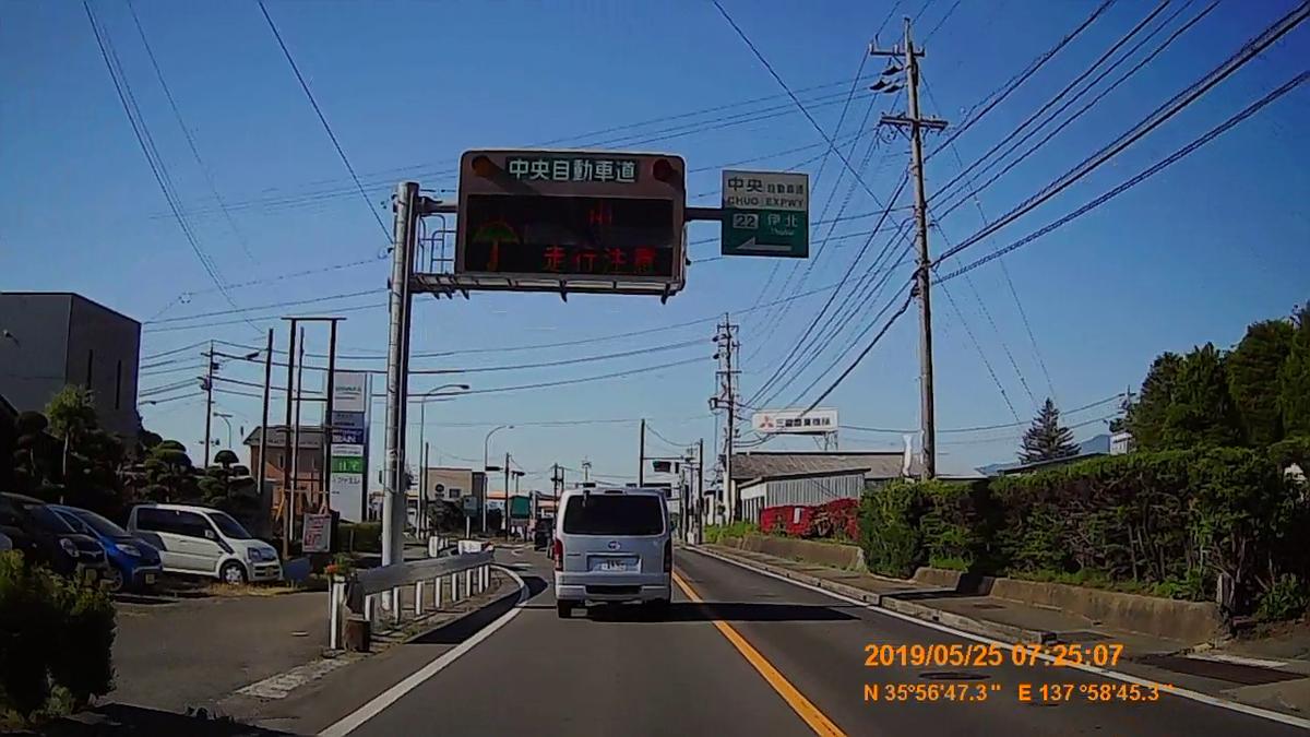 f:id:japan_route:20190724200537j:plain