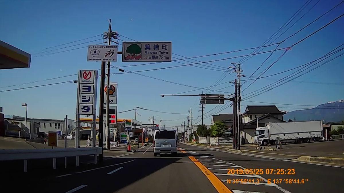f:id:japan_route:20190724200550j:plain