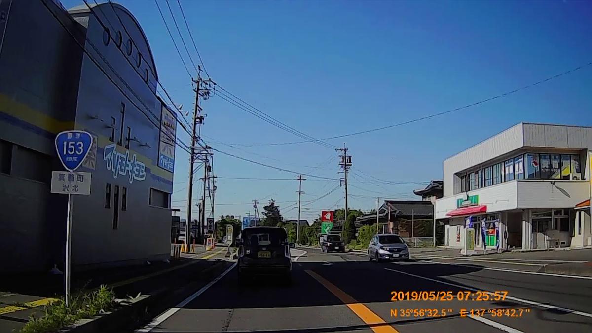 f:id:japan_route:20190724200619j:plain