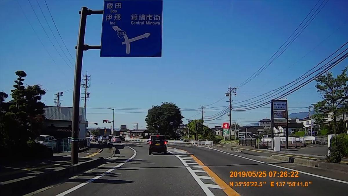 f:id:japan_route:20190724200631j:plain