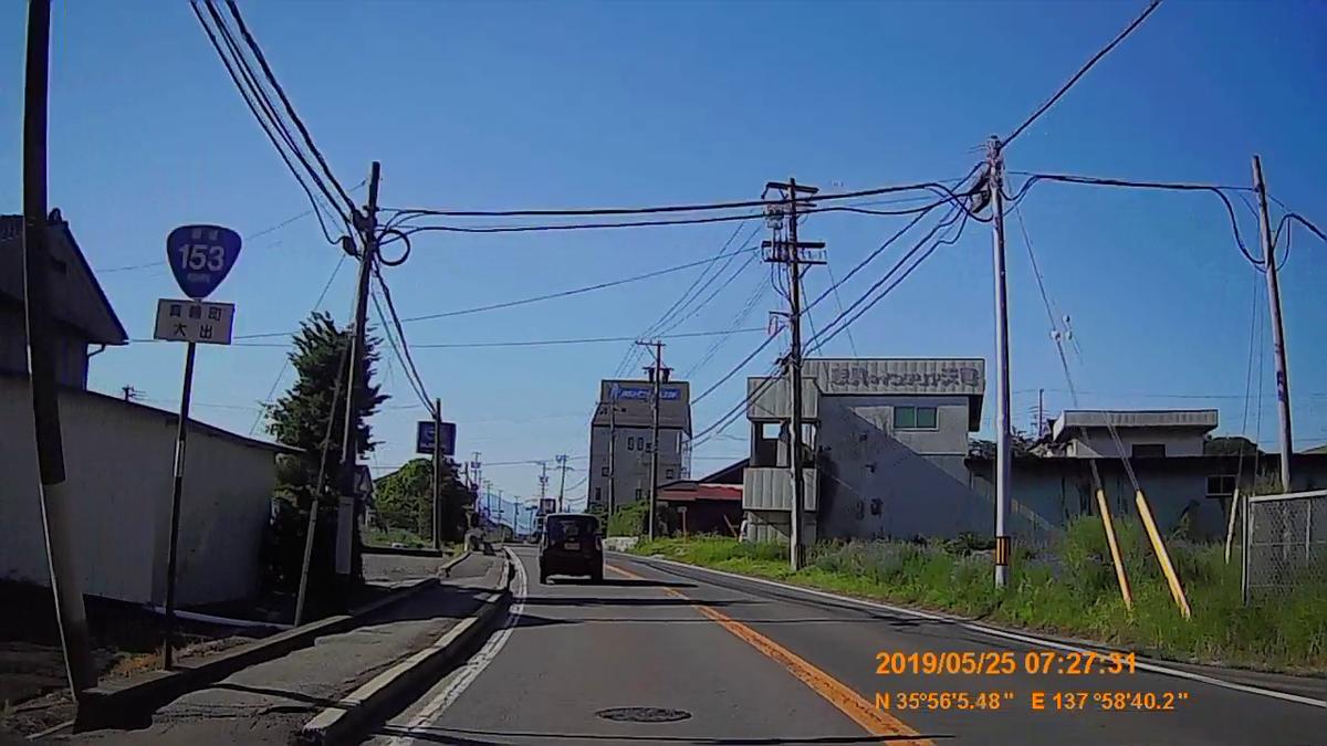 f:id:japan_route:20190724200711j:plain