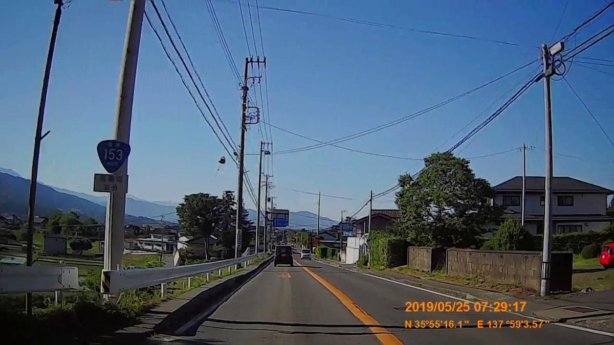 f:id:japan_route:20190724200759j:plain