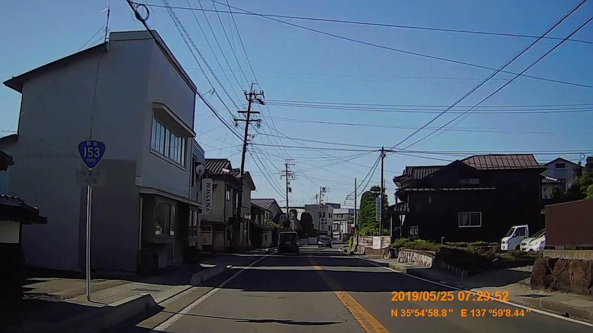 f:id:japan_route:20190724200809j:plain