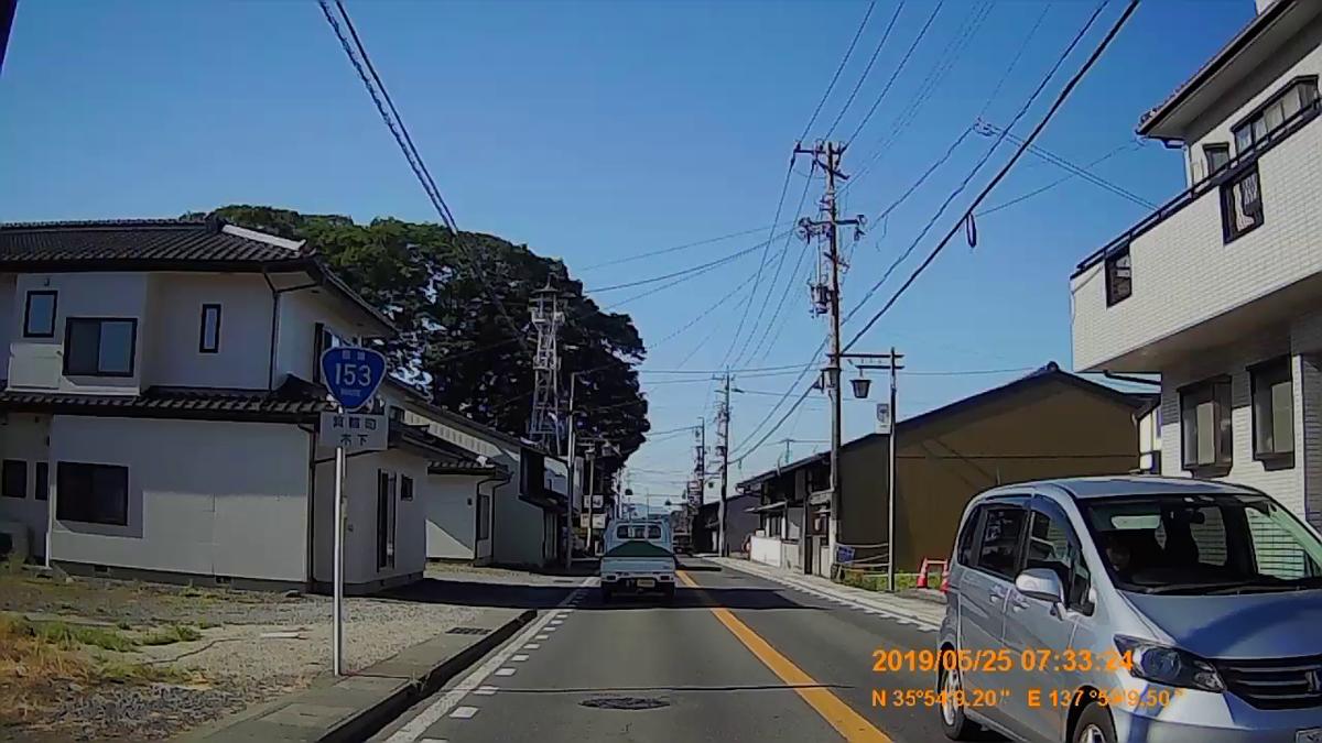 f:id:japan_route:20190724200847j:plain