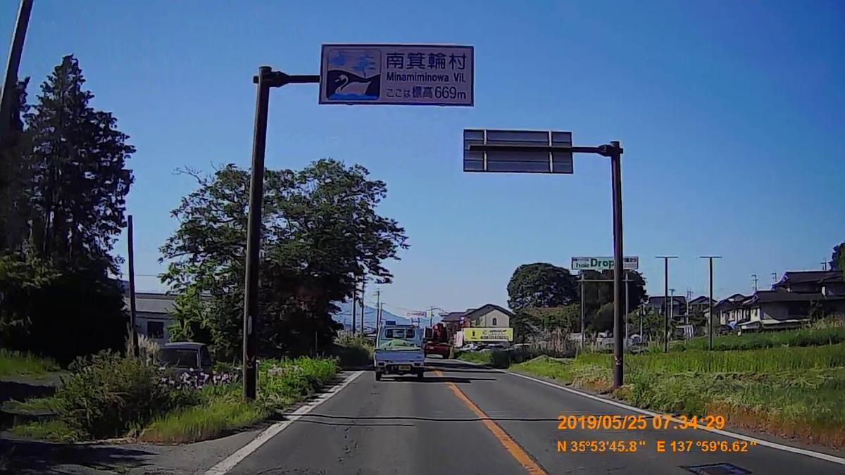 f:id:japan_route:20190724200858j:plain