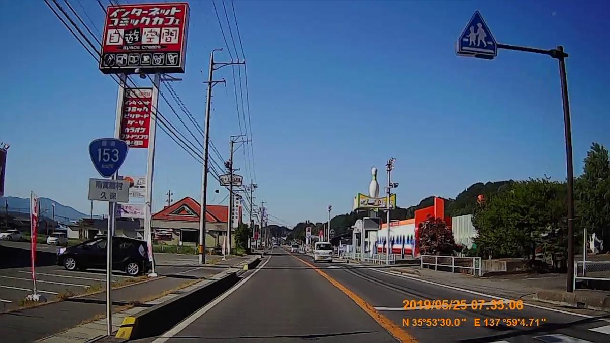 f:id:japan_route:20190724200919j:plain