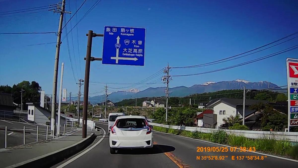 f:id:japan_route:20190724200929j:plain