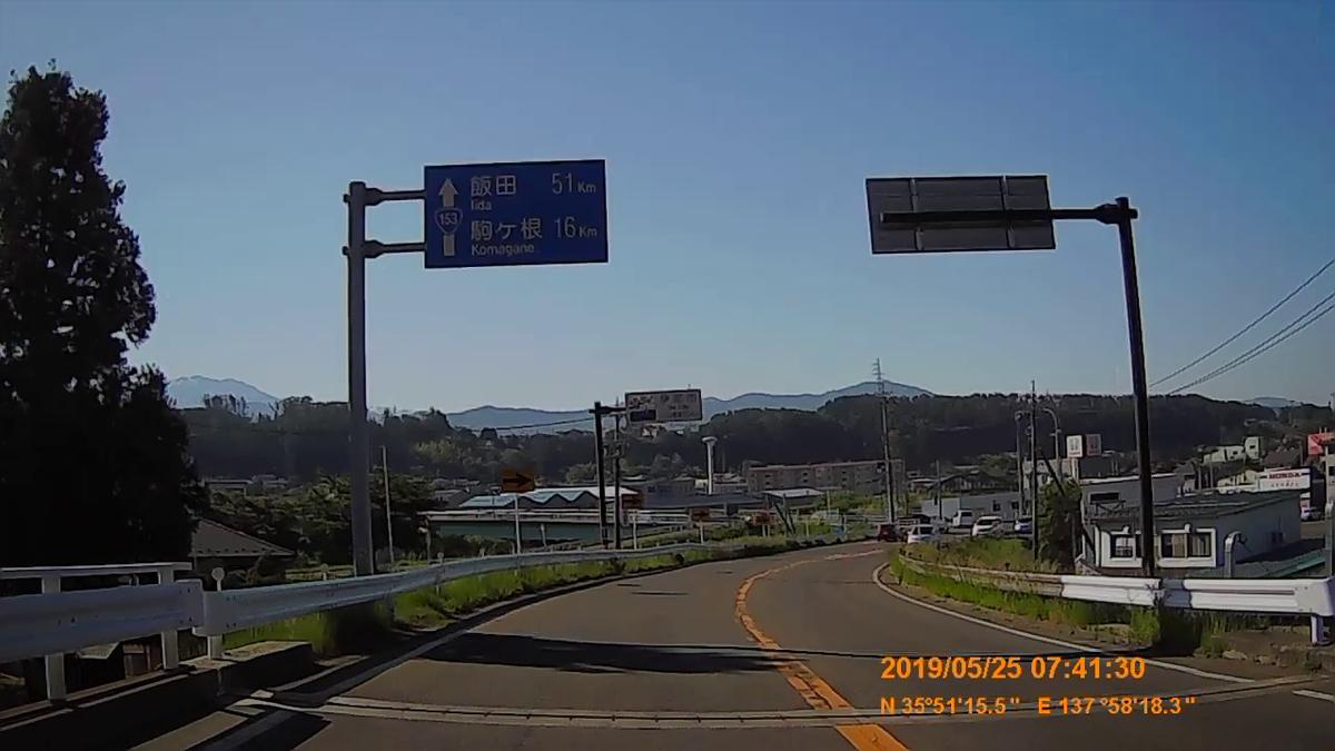 f:id:japan_route:20190724201005j:plain