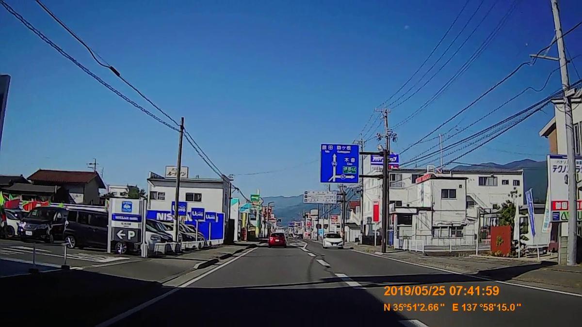 f:id:japan_route:20190724201030j:plain