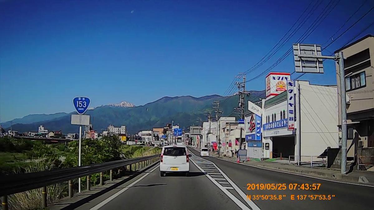 f:id:japan_route:20190724201057j:plain