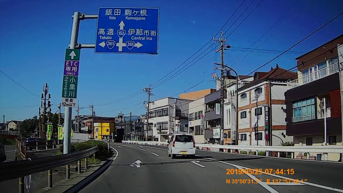 f:id:japan_route:20190724201107j:plain