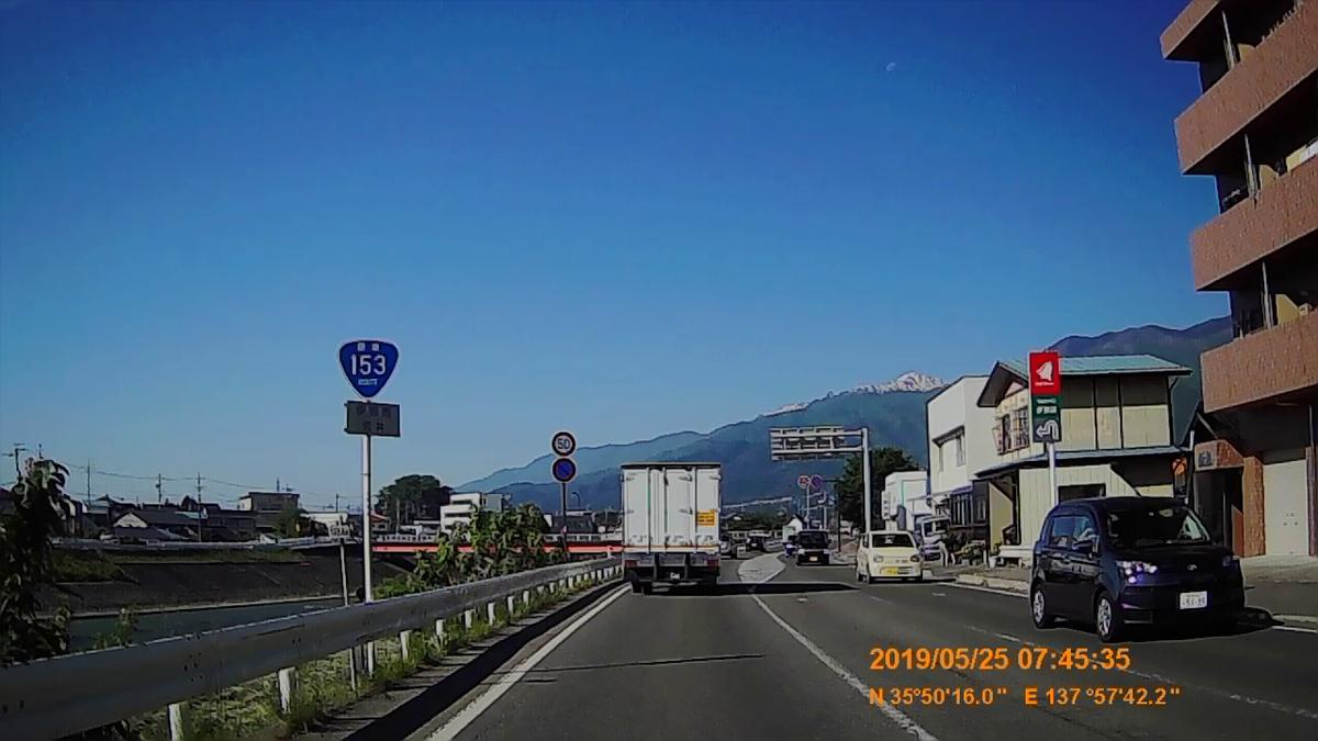 f:id:japan_route:20190724201120j:plain
