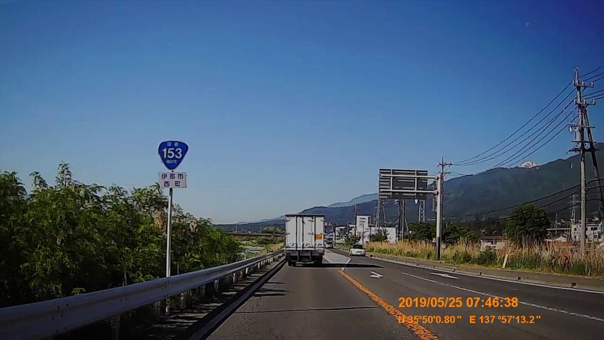 f:id:japan_route:20190724201130j:plain