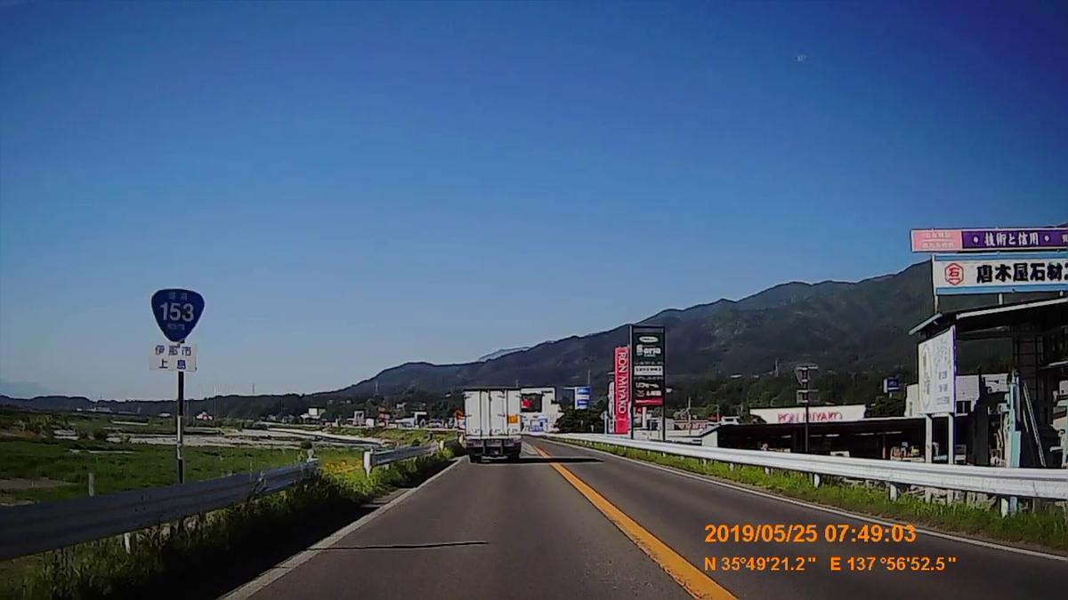 f:id:japan_route:20190724201158j:plain