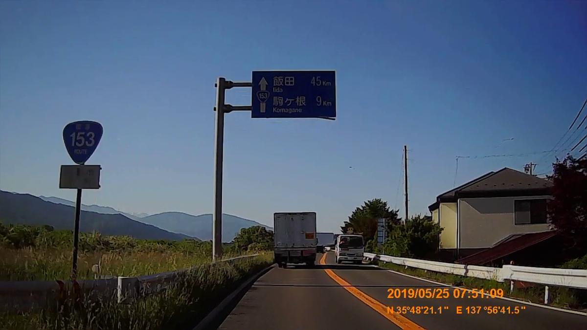 f:id:japan_route:20190724201210j:plain