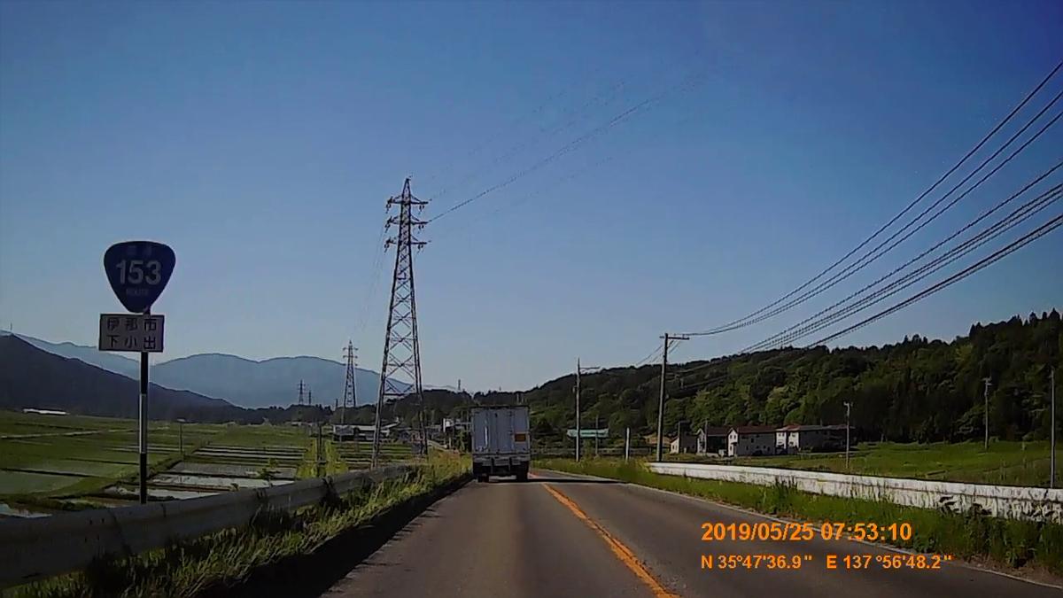 f:id:japan_route:20190724201220j:plain