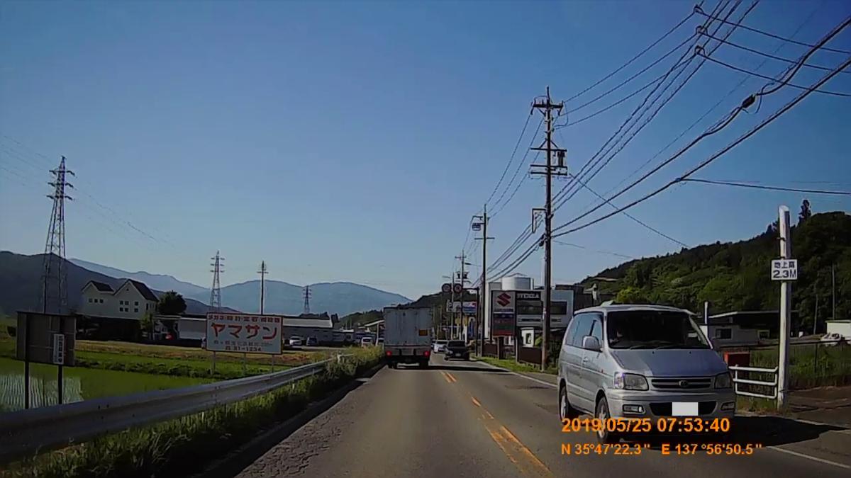 f:id:japan_route:20190724201233j:plain