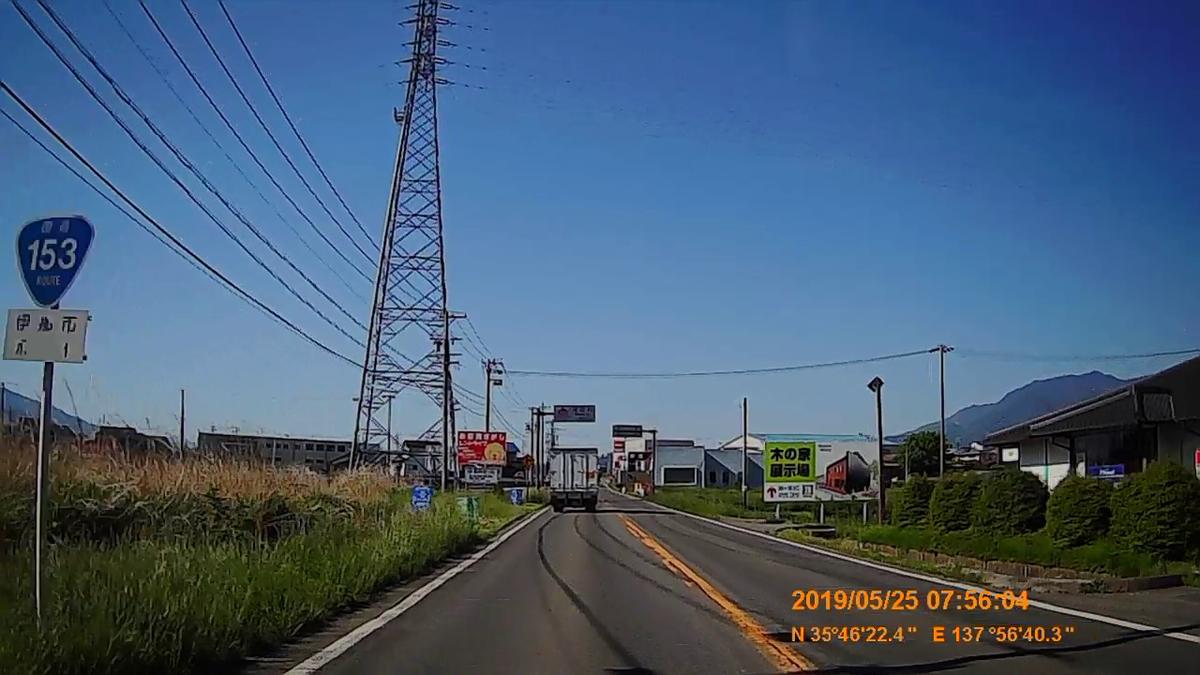 f:id:japan_route:20190724201315j:plain